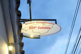 Mallorca Restaurants Santa Ponca Steinhaus 800 Grad Celsius Logo
